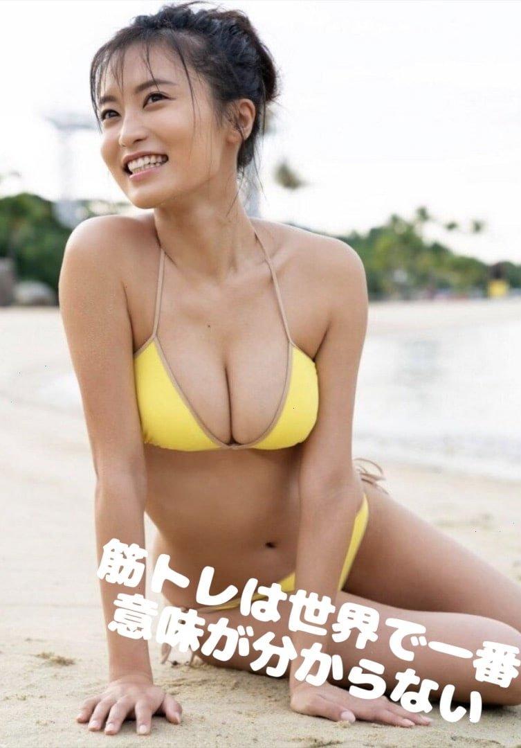 瑠璃子 小島